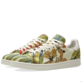 L7g6517 - Adidas x Pharrell Jacquard Stan Smith Cream White - Men - Shoes