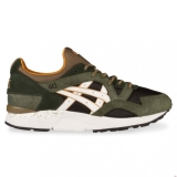 M77a3759 - ASICS Tiger GEL LYTE V Black/White/GreenOutdoor Pack - Unisex - Shoes