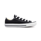 E71y1246 - Converse All Star Ox Juniors Black - Kid - Shoes