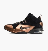 X2g1340 - Nike Zoom Penny VI - Women - Shoes