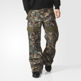 V46h4636 - Adidas Greeley Insulated Pants Print - Men - Clothing