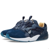 G85g4272 - Puma x Atmos Disc Blaze Venus Dress Blues - Men - Shoes